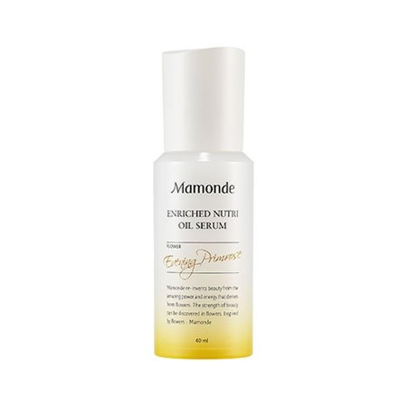 ウェーハパワーセル実用的Mamonde Enriched Nutri Oil Serum / マモンド インリペプチドニュートリオイルセラム 40ml [並行輸入品]