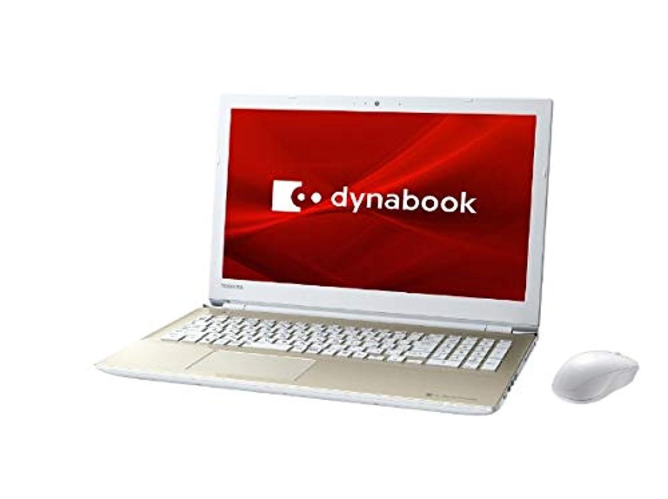 液化する沈黙オセアニアDynabook(ダイナブック) 15.6型ノートパソコン dynabook T4 サテンゴールド【2019年夏モデル】[Celeron/メモリ 4GB/HDD 1TB/Microsoft Office] P1T4KPBG