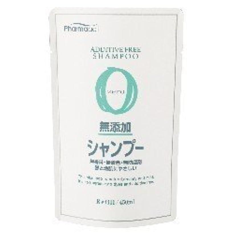 地味な半島浴室熊野油脂 ファーマアクト 無添加シャンプー 詰め替え用 450mL×24個セット  無香料?無着色?無防腐剤