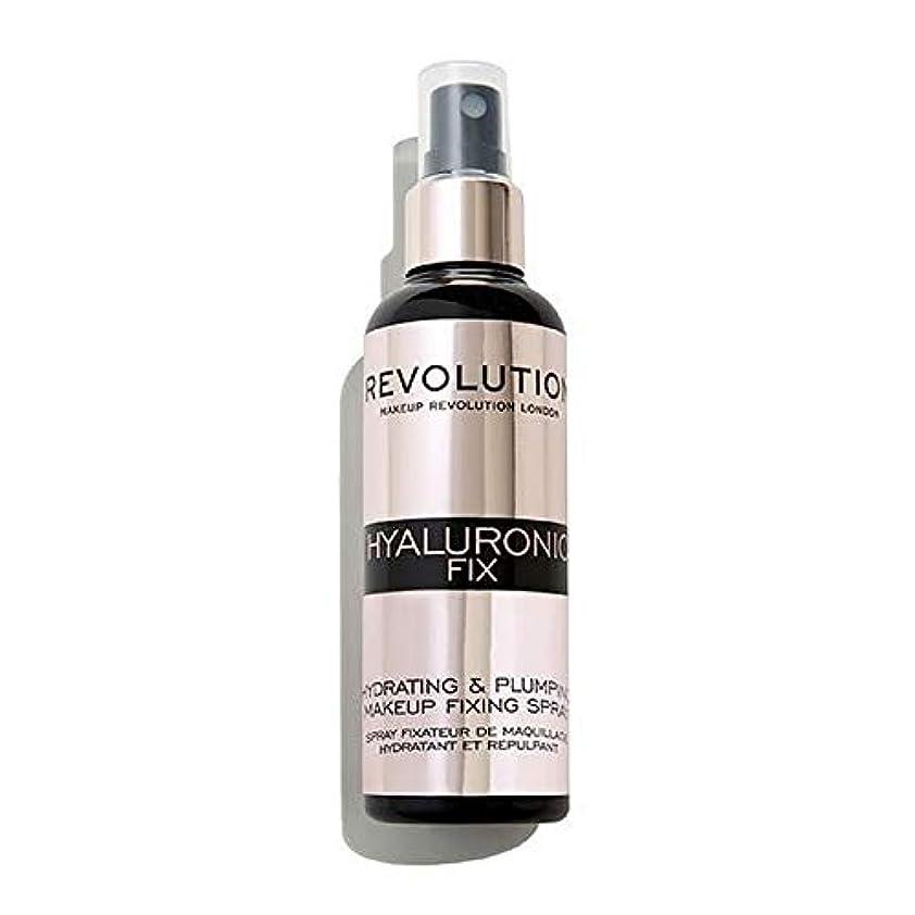染色衛星風変わりな[Revolution ] 化粧革命ヒアルロン固定スプレー - Makeup Revolution Hyaluronic Fixing Spray [並行輸入品]