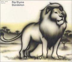 RIP SLYME「Twilight」のジャケット画像