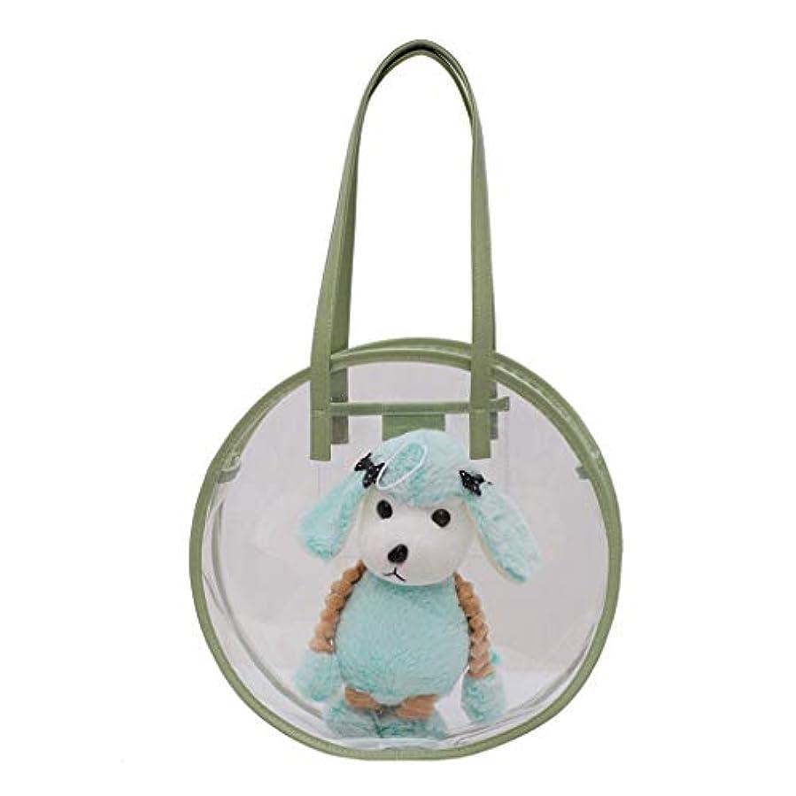 民兵激しい金銭的かわいいファッション 犬の特徴 透明防水 ビーチバッグ ポータブル 透明化粧品バッグ 旅行用メイクポーチ ジッパー 防水 トートバッグ 取り外し可能 調整 33X9X33cm 3色