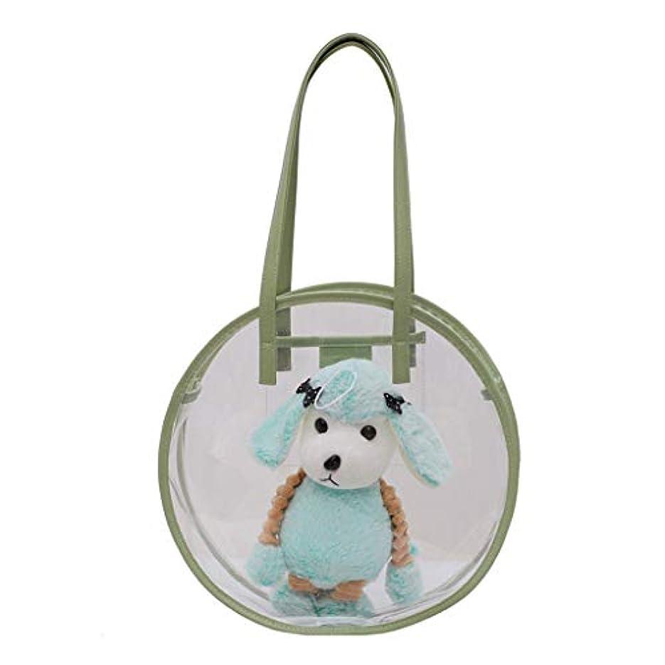 セーブうつかわいいファッション 犬の特徴 透明防水 ビーチバッグ ポータブル 透明化粧品バッグ 旅行用メイクポーチ ジッパー 防水 トートバッグ 取り外し可能 調整 33X9X33cm 3色