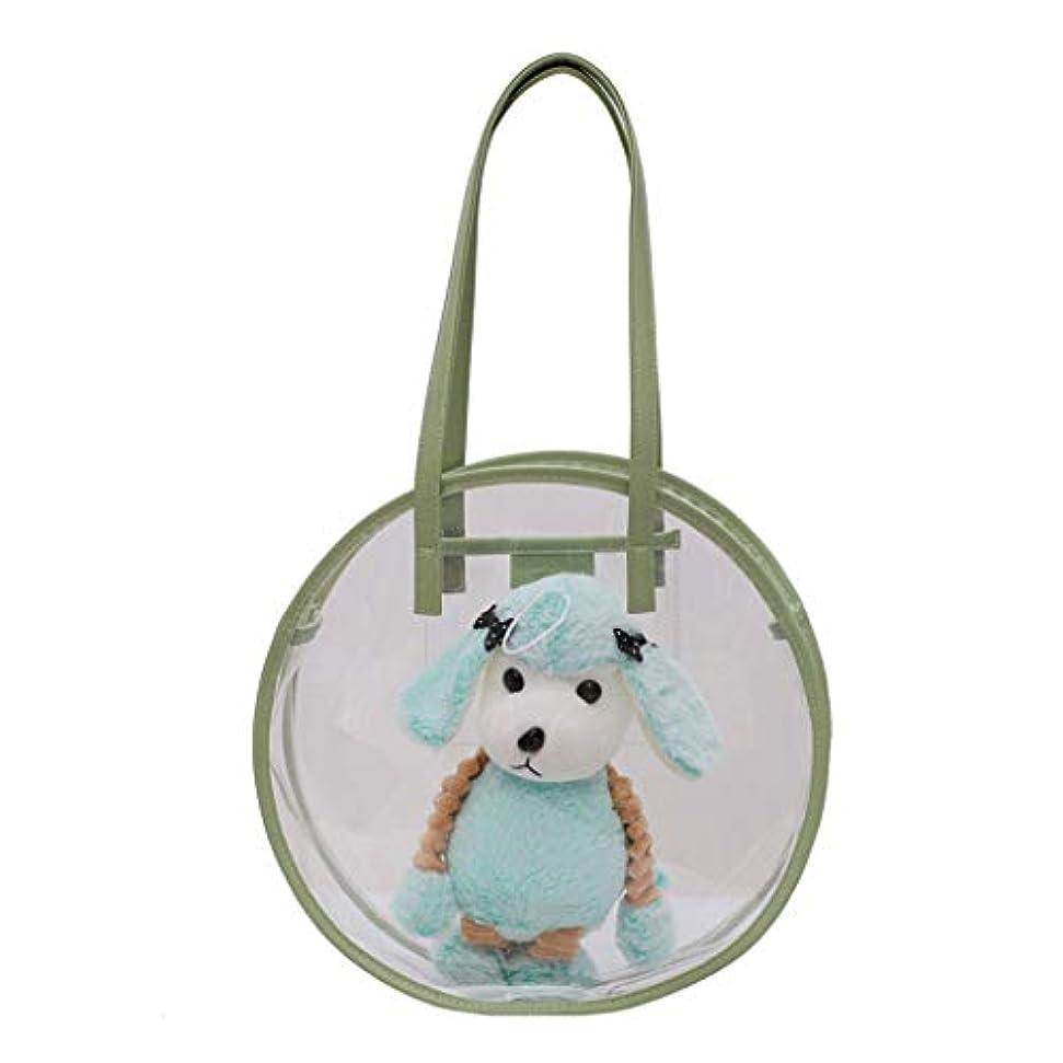 の前で羊の服を着た狼鏡かわいいファッション 犬の特徴 透明防水 ビーチバッグ ポータブル 透明化粧品バッグ 旅行用メイクポーチ ジッパー 防水 トートバッグ 取り外し可能 調整 33X9X33cm 3色