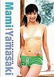 山崎真実 2006年度 カレンダー