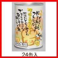 アキモト パンの缶詰(那須高原バター味)100g 24缶入