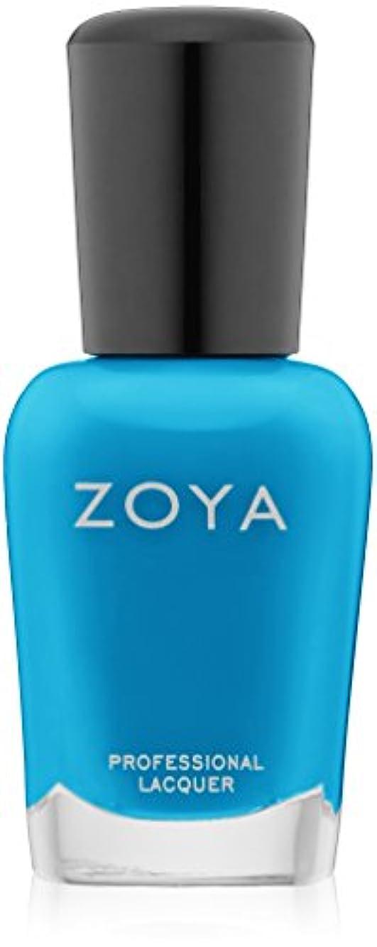 楽しいシリンダー歌手ZOYA ネイルカラー ZP557 ブリージ