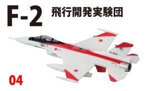 サンビー 航空機マグネット 8個入セット(各種2個入り)