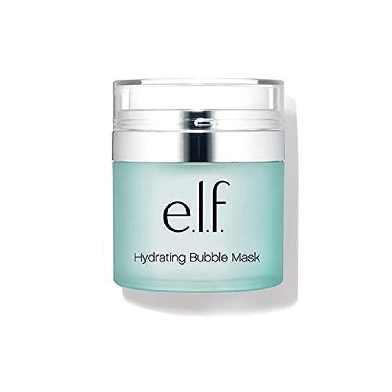 ぴったり放散する内向き[Elf] エルフ。水和バブルフェイスマスク50グラム - e.l.f. Hydrating Bubble Face Mask 50g [並行輸入品]