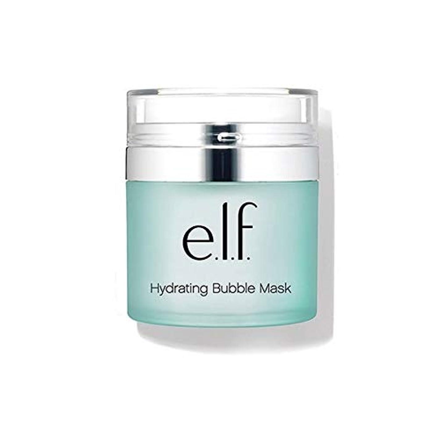 海洋出血鉄道駅[Elf] エルフ。水和バブルフェイスマスク50グラム - e.l.f. Hydrating Bubble Face Mask 50g [並行輸入品]