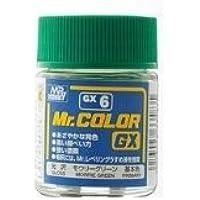 まとめ買い!! 6個セット「Mr.カラーGX モウリーグリーン GX6」