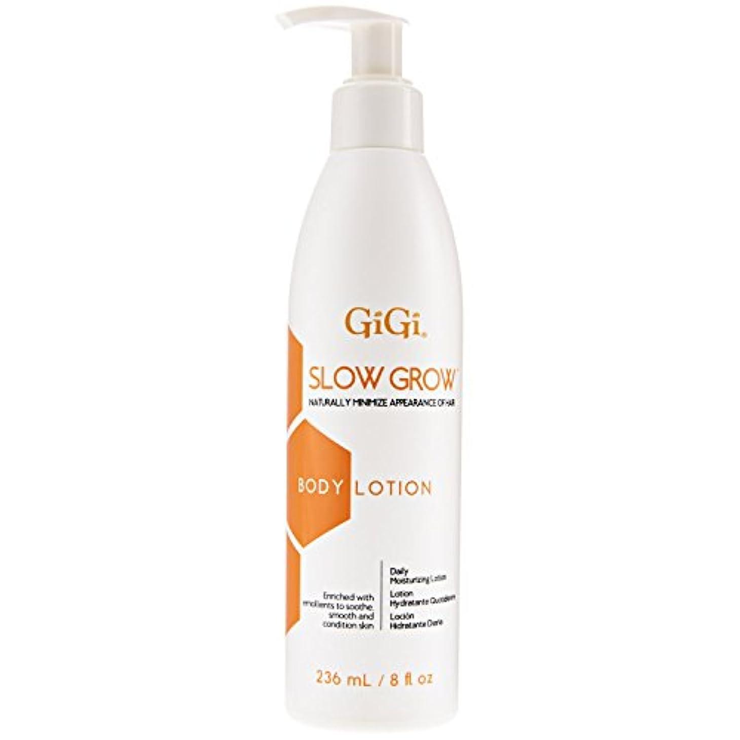 ベテランオリエンタル医療のGiGi スロー髪阻害デイリーモイスチャライジングボディローション、8オンスを成長させます 8オンス