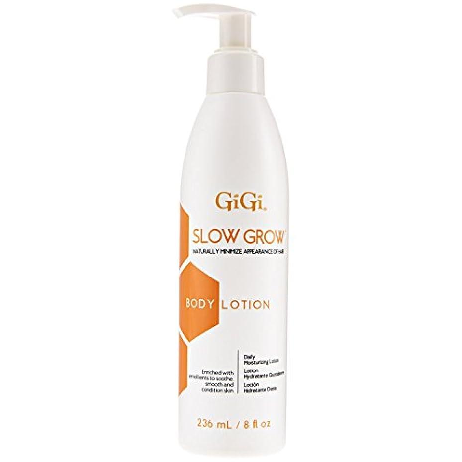 かみそり塗抹そのようなGiGi スロー髪阻害デイリーモイスチャライジングボディローション、8オンスを成長させます 8オンス