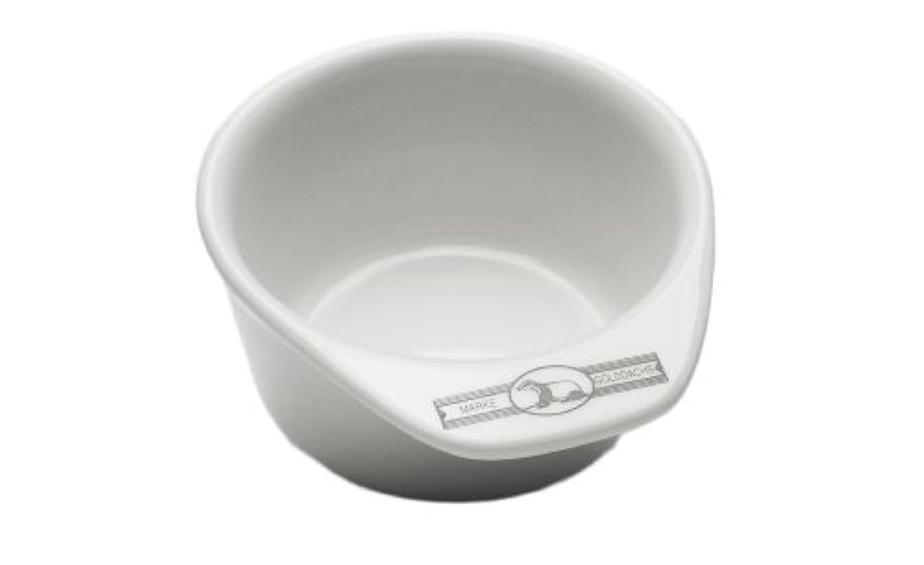 ポーン払い戻し無意味Golddachs shaving pot, Porcelain with handle