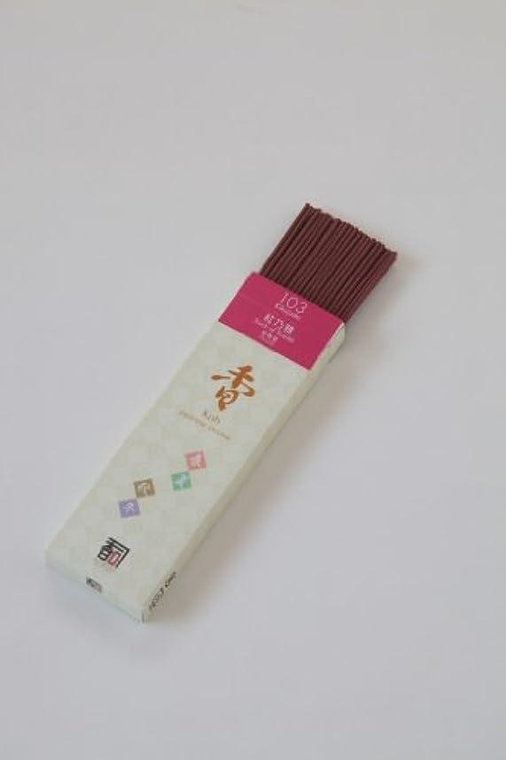 単調な重荷大通り「あわじ島の香司」 日本の香りシリーズ (春夏秋冬) 【103】  ◆紅乃雅◆