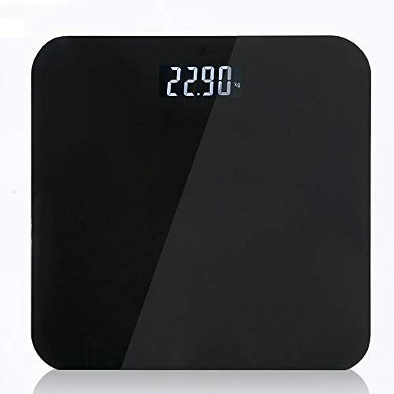 流暢弁護人に同意する電子デジタルスケール自動誘導ボディの重量の温度強化ガラス重量スケールのバスルームスケール