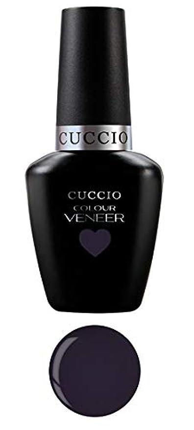 賃金レンダー十分にCuccio MatchMakers Veneer & Lacquer - Longdon Underground - 0.43oz / 13ml Each