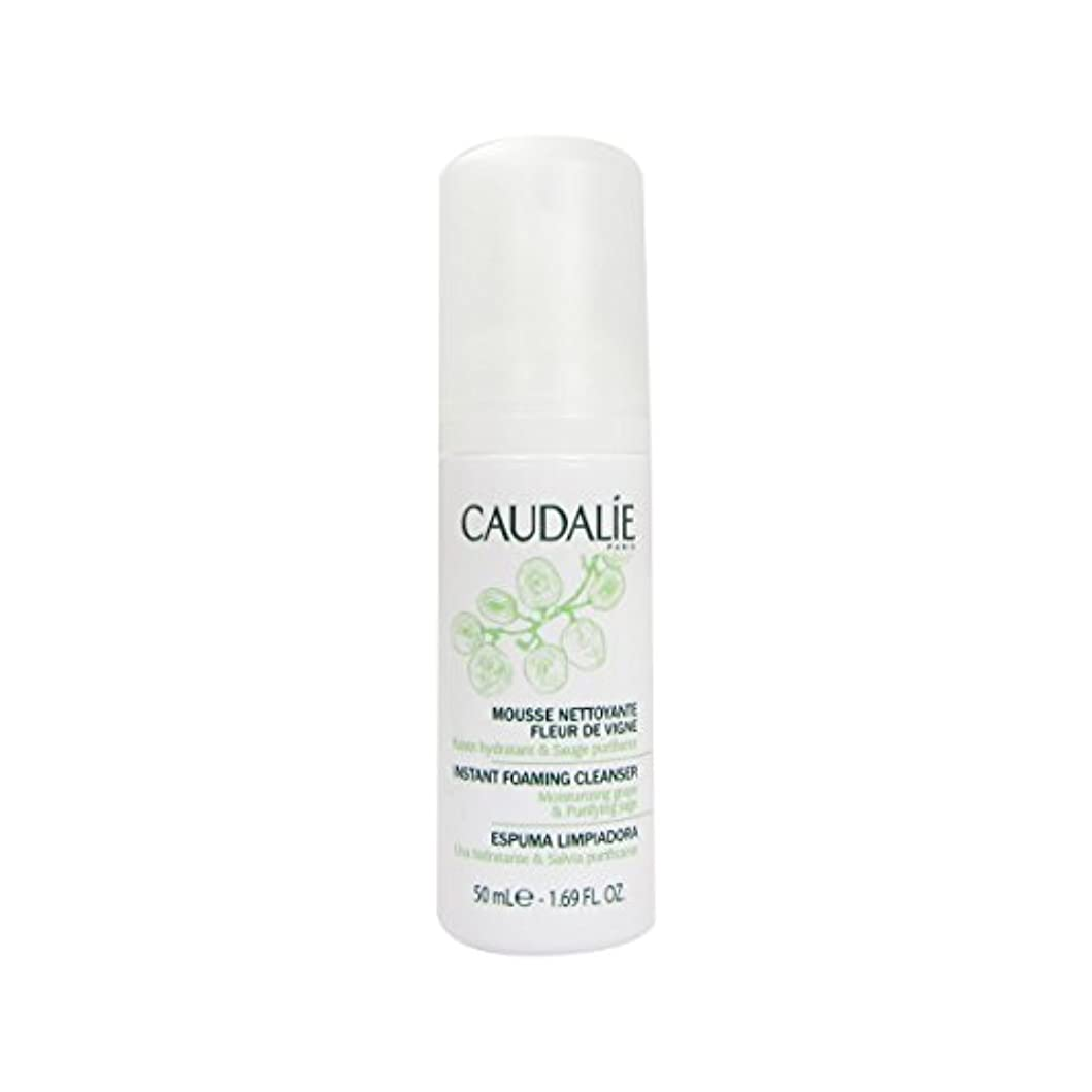 Caudalie Purifying Cleansing Foam 50ml [並行輸入品]