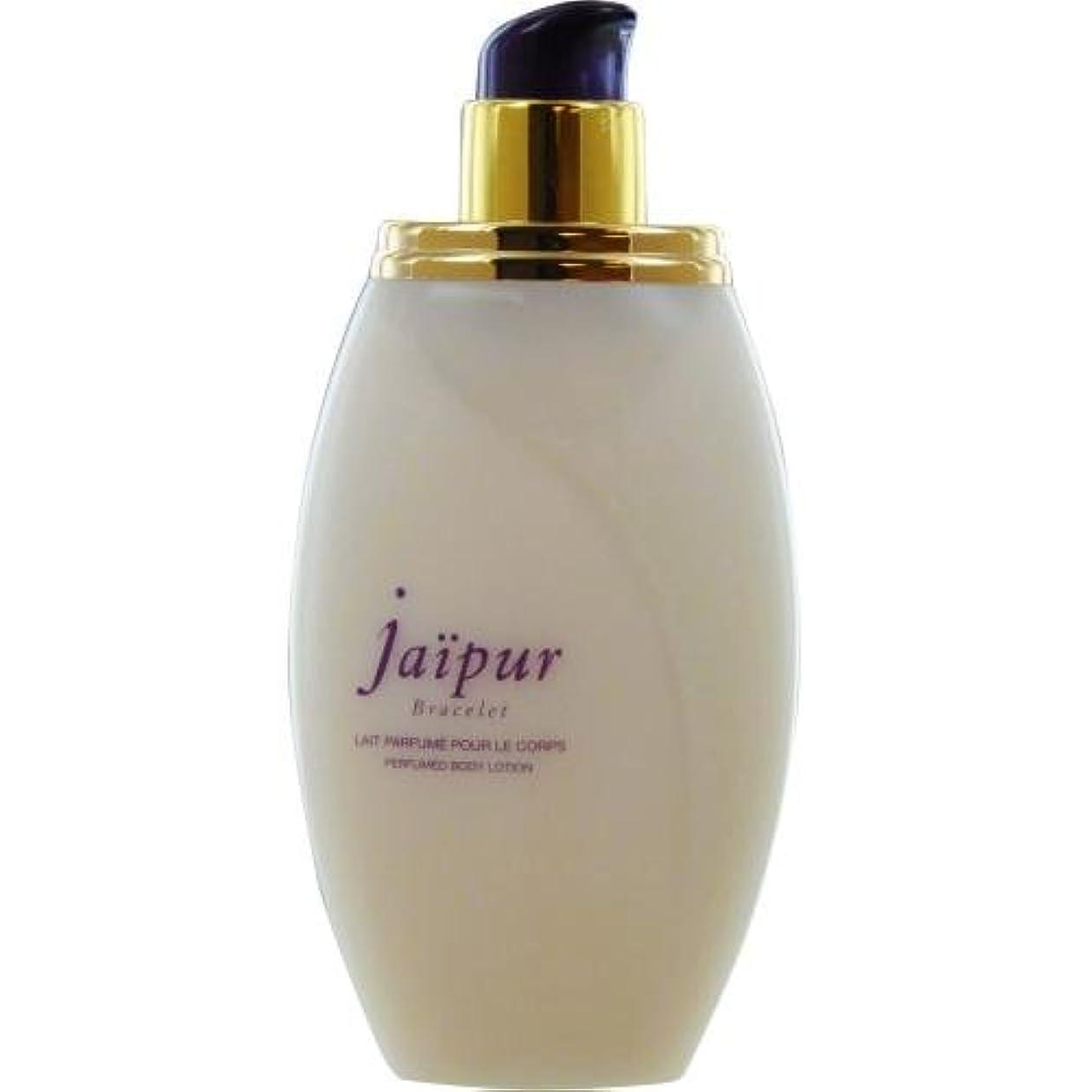 ぼかす故障中灰Jaipur Bracelet Perfumed Body Lotion