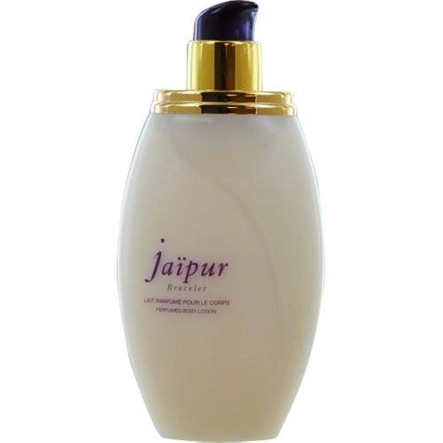 シリンダー祈り文芸Jaipur Bracelet Perfumed Body Lotion