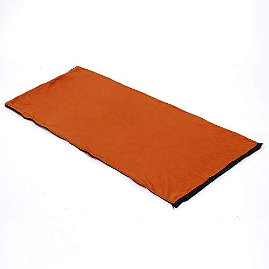 リーフレット近々レトルトIAIZI 大人の寝袋封筒型シングル寝袋春夏旅行寝袋裏地多機能 (Color : Green)