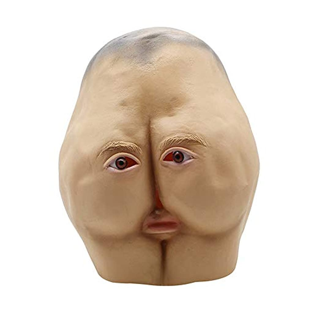 ラテックスマスクハロウィンおかしいマスクお尻スタイリングパーティー整頓小道具パロディーバー誕生日を飾るために使用
