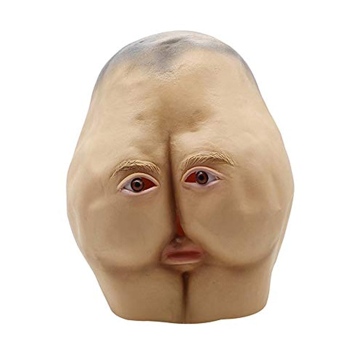 決して丈夫投票ラテックスマスクハロウィンおかしいマスクお尻スタイリングパーティー整頓小道具パロディーバー誕生日を飾るために使用