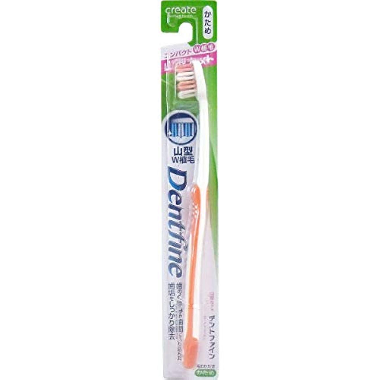 大工鳴らす子デントファイン ラバーグリップ 山切りカット 歯ブラシ かため 1本:オレンジ