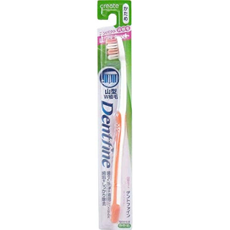 デントファイン ラバーグリップ 山切りカット 歯ブラシ かため 1本:オレンジ