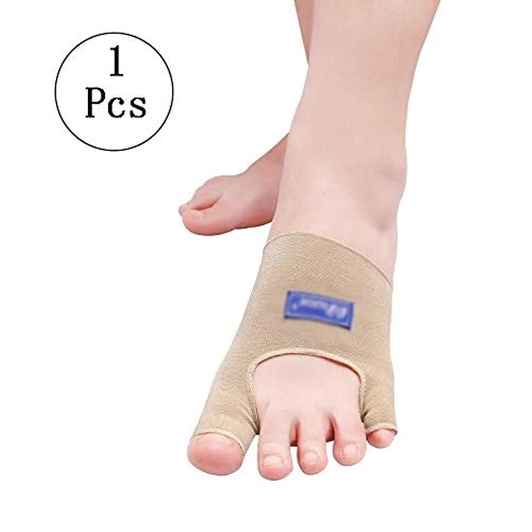 メリー人間の前でGRX-DDYつま先つま先外反スプレッダー大きな足骨装具包帯快適な通気性の高い弾力性は、つま先の痛みの痛みを和らげます,RightFoot