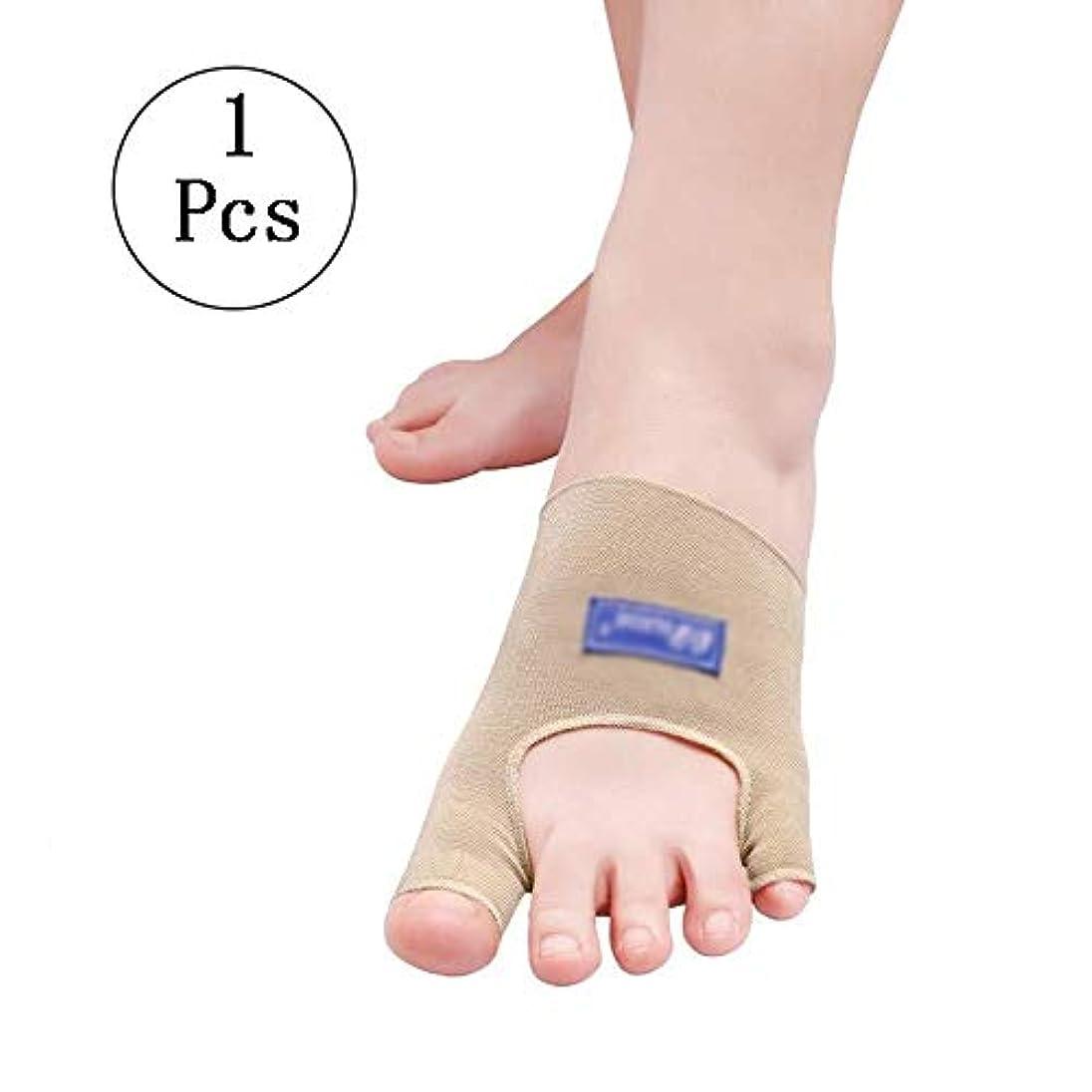 器用シャーロットブロンテエレメンタルGRX-DDYつま先つま先外反スプレッダー大きな足骨装具包帯快適な通気性の高い弾力性は、つま先の痛みの痛みを和らげます,RightFoot