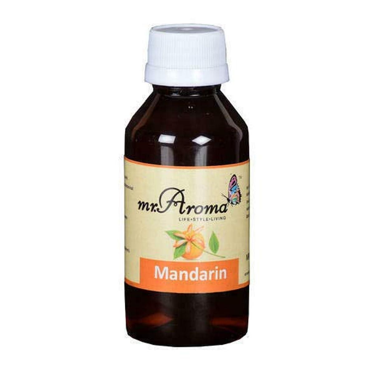 田舎療法透過性Mr. Aroma Mandarin Vaporizer/Essential Oil 15ml