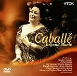 《カバリエの肖像》~音楽を超えて [DVD]