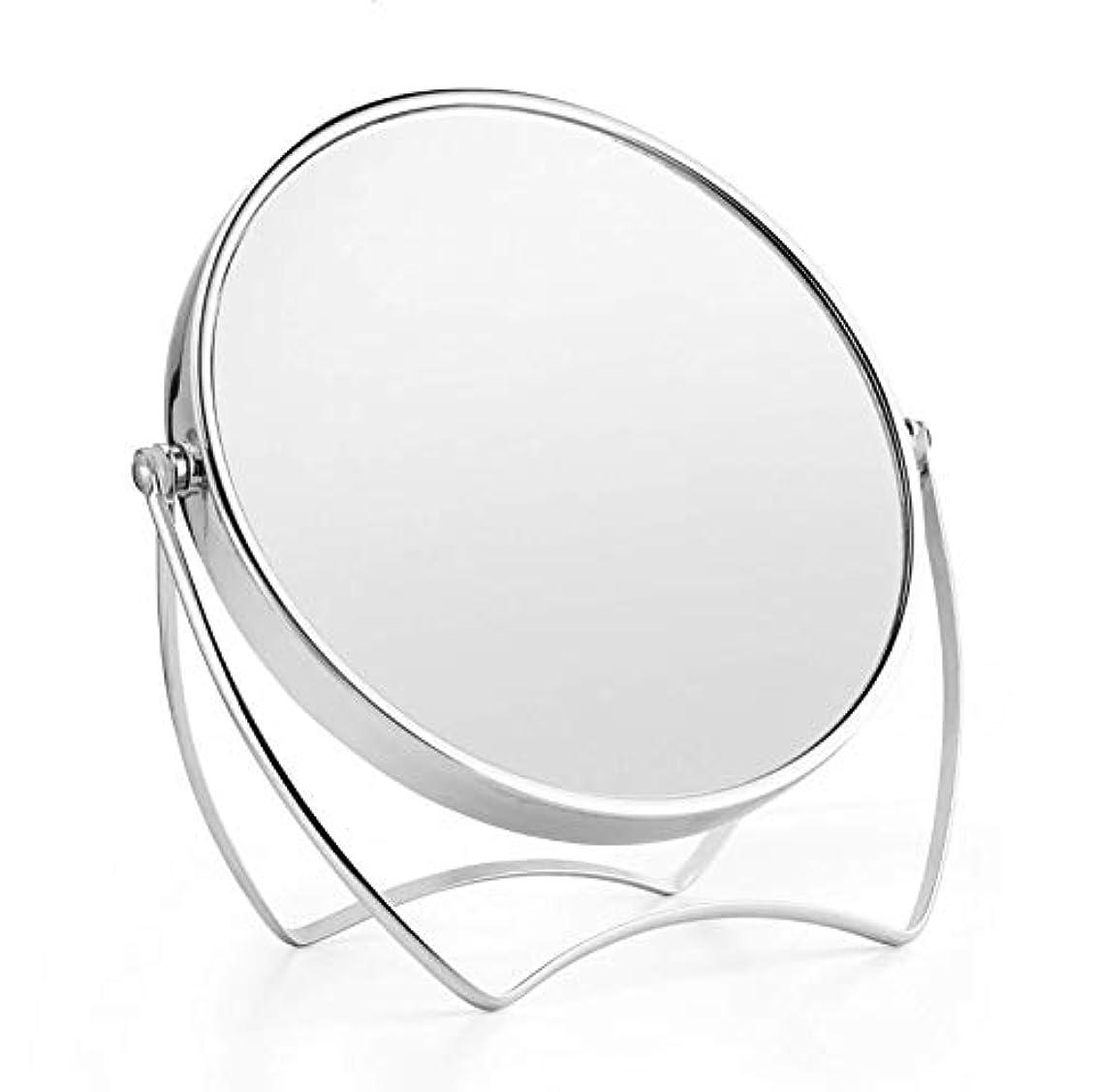 敬礼ベルハンサム1倍/5倍拡大鏡化粧鏡 メイクミラー 両面化粧鏡 ラウンドミラー 女優ミラー スタンドミラー 卓上鏡 360°回転ブラケット メタルフレームバニティミラー 寝室や浴室に適しています(15cm)