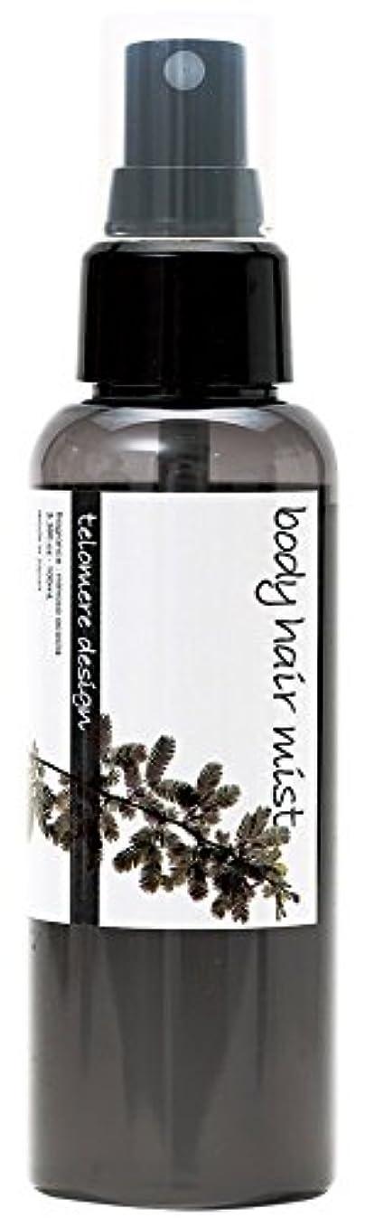 フェリー禁輸歩くテロメア ボディミスト 100ml 日本製 ミモザ アカシアの香り OZ-TOM-7-3