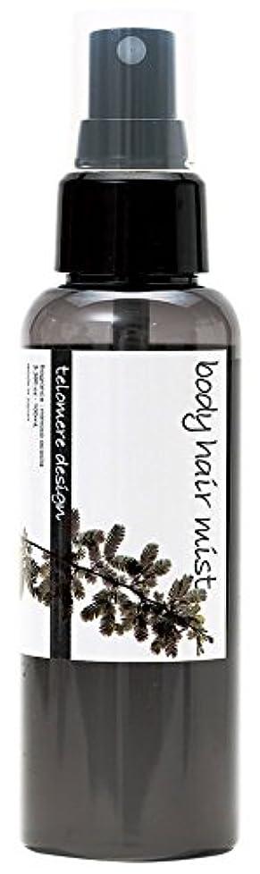 侵入する痛みテロリストテロメア ボディミスト 100ml 日本製 ミモザ アカシアの香り OZ-TOM-7-3