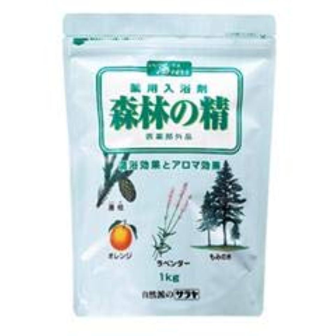 外側割り込みニッケルサラヤ 薬用入浴剤 森林の精 チャック付 1kg