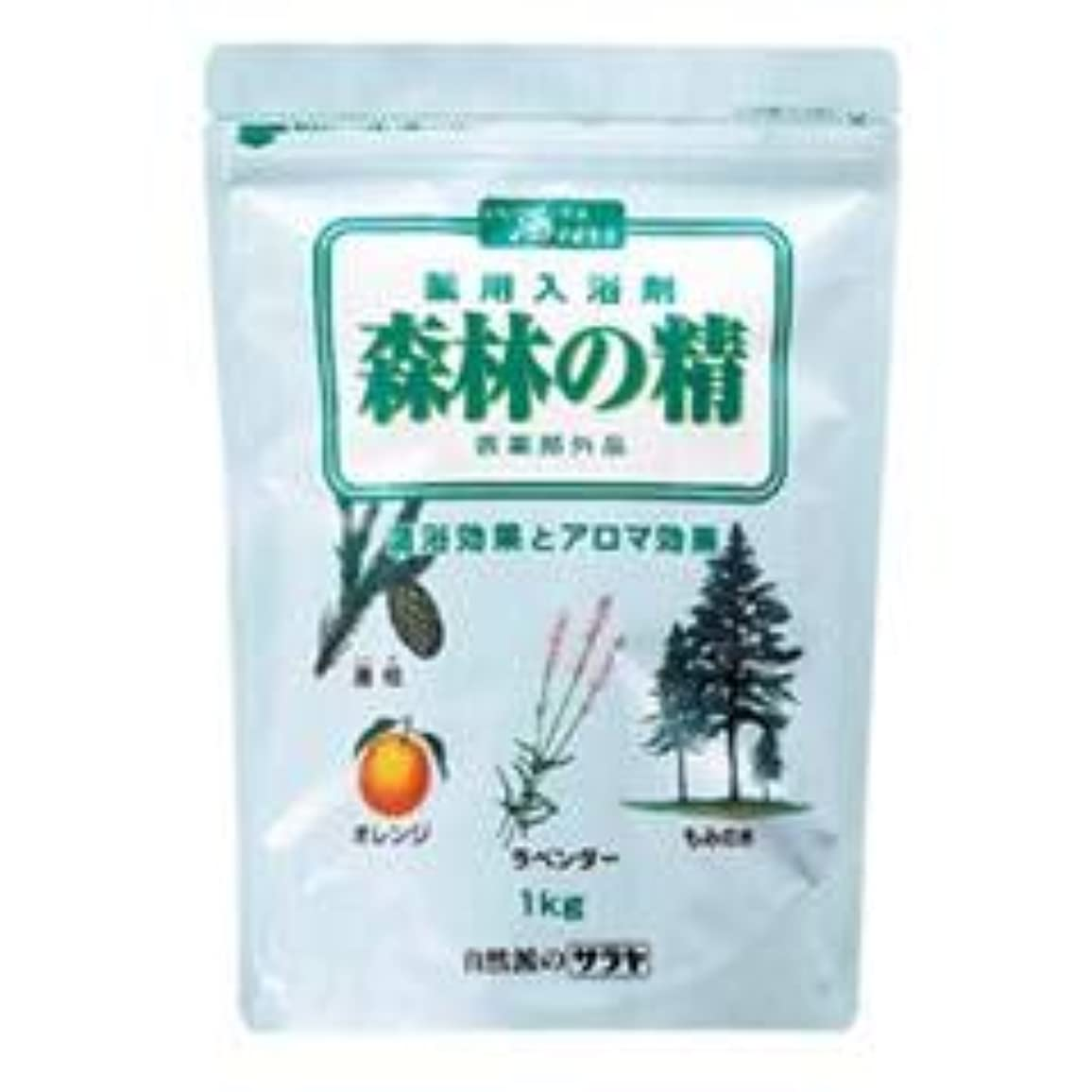 役立つ溝皮サラヤ 薬用入浴剤 森林の精 チャック付 1kg
