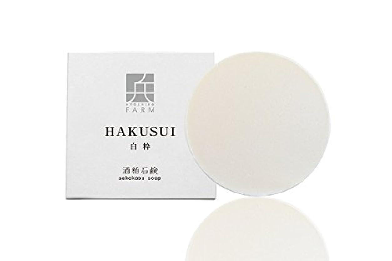 保険をかけるプラカード日光HAKUSUI 白粋 酒粕石鹸