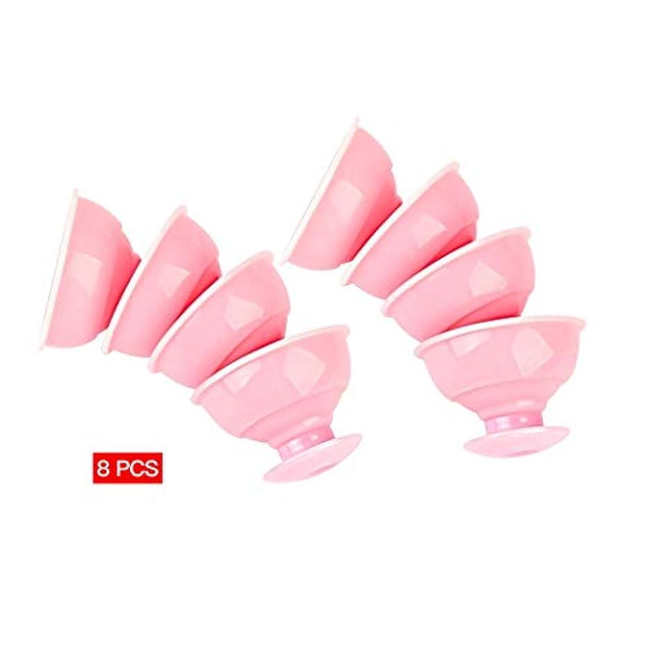 不格好洞窟バリーシリコン製 吸い玉 カッピング セット 水洗いOK リラックス 血行促進 65×45×48mm 8個セット ピンク