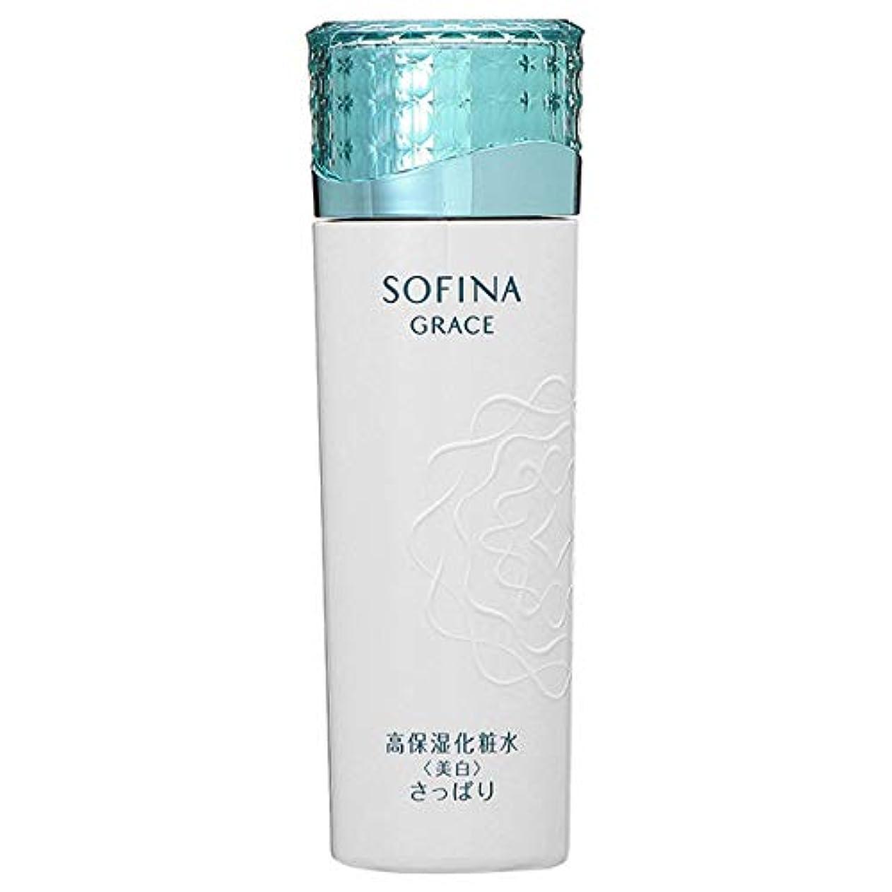 日焼け薄いコットン花王 グレイス ソフィーナ 高保湿化粧水 美白 さっぱり 140mL