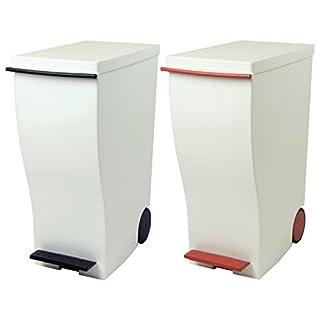 Kcud(クード) ゴミ箱 スリムペダル 2個セット