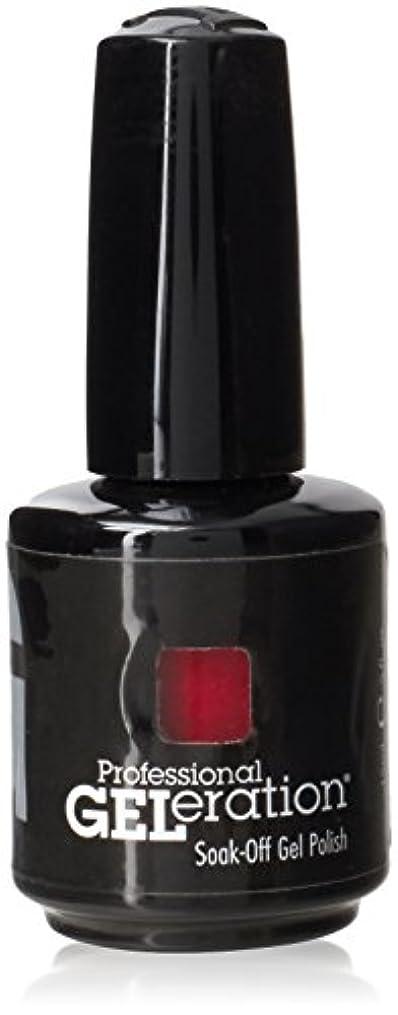 右フェミニンむしゃむしゃジェレレーションカラー GELERATION COLOURS 341 F グラマー 15ml UV/LED対応 ソークオフジェル