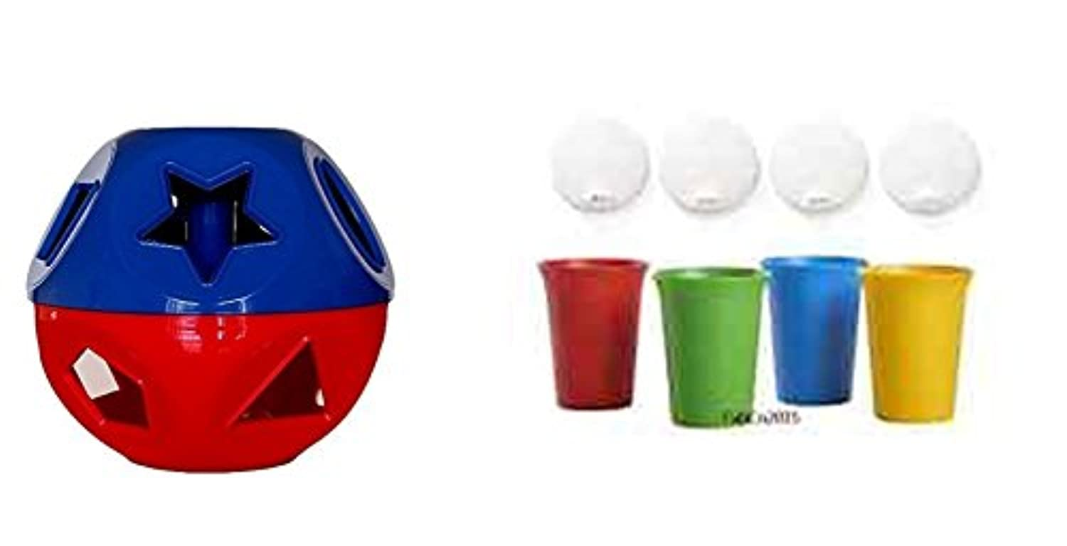Holiday Puzzle Ball And Matching Tumblers With Sipper Tops (Tupperware)