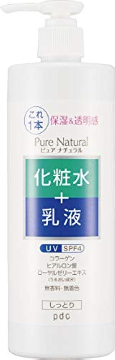 謙虚メタルライン皮Pure Natural(ピュアナチュラル) エッセンスローションUV 大容量 500mL