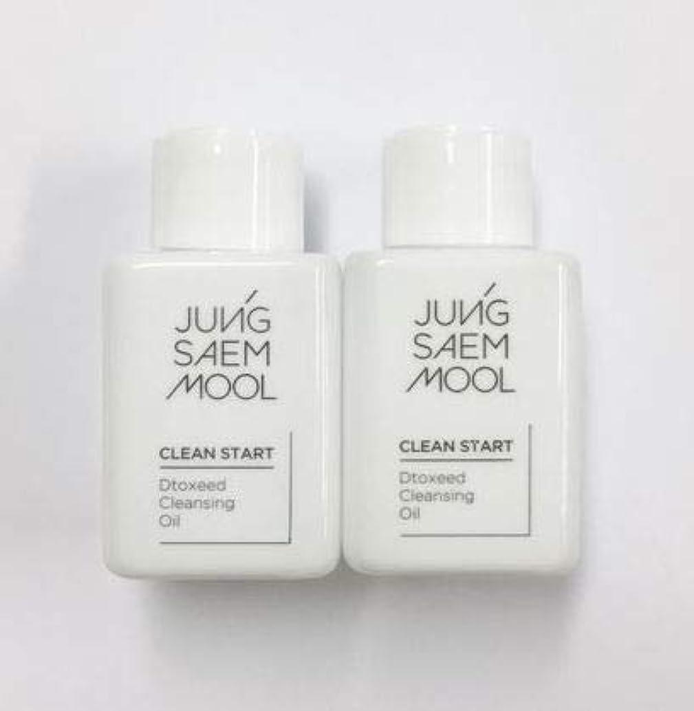 水を飲む平凡愚かJUNG SAEM MOOL Clean Start Dtoxeed Cleansing Oil_サンプル (30ml)*2ea [並行輸入品]