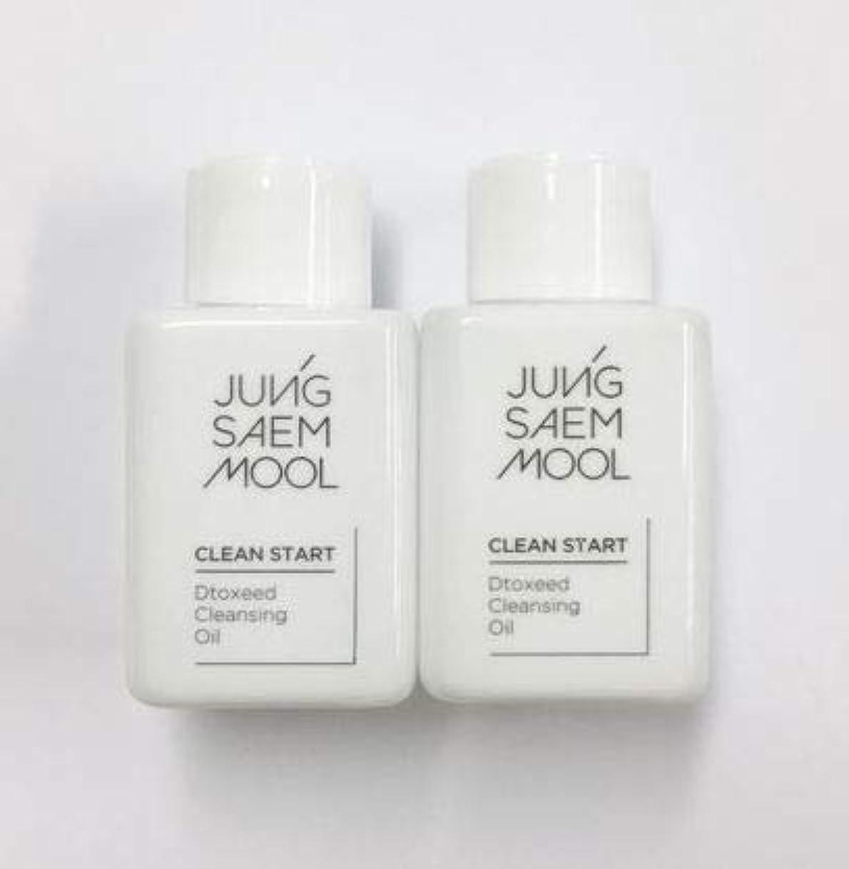 パイルオゾン出演者JUNG SAEM MOOL Clean Start Dtoxeed Cleansing Oil_サンプル (30ml)*2ea [並行輸入品]