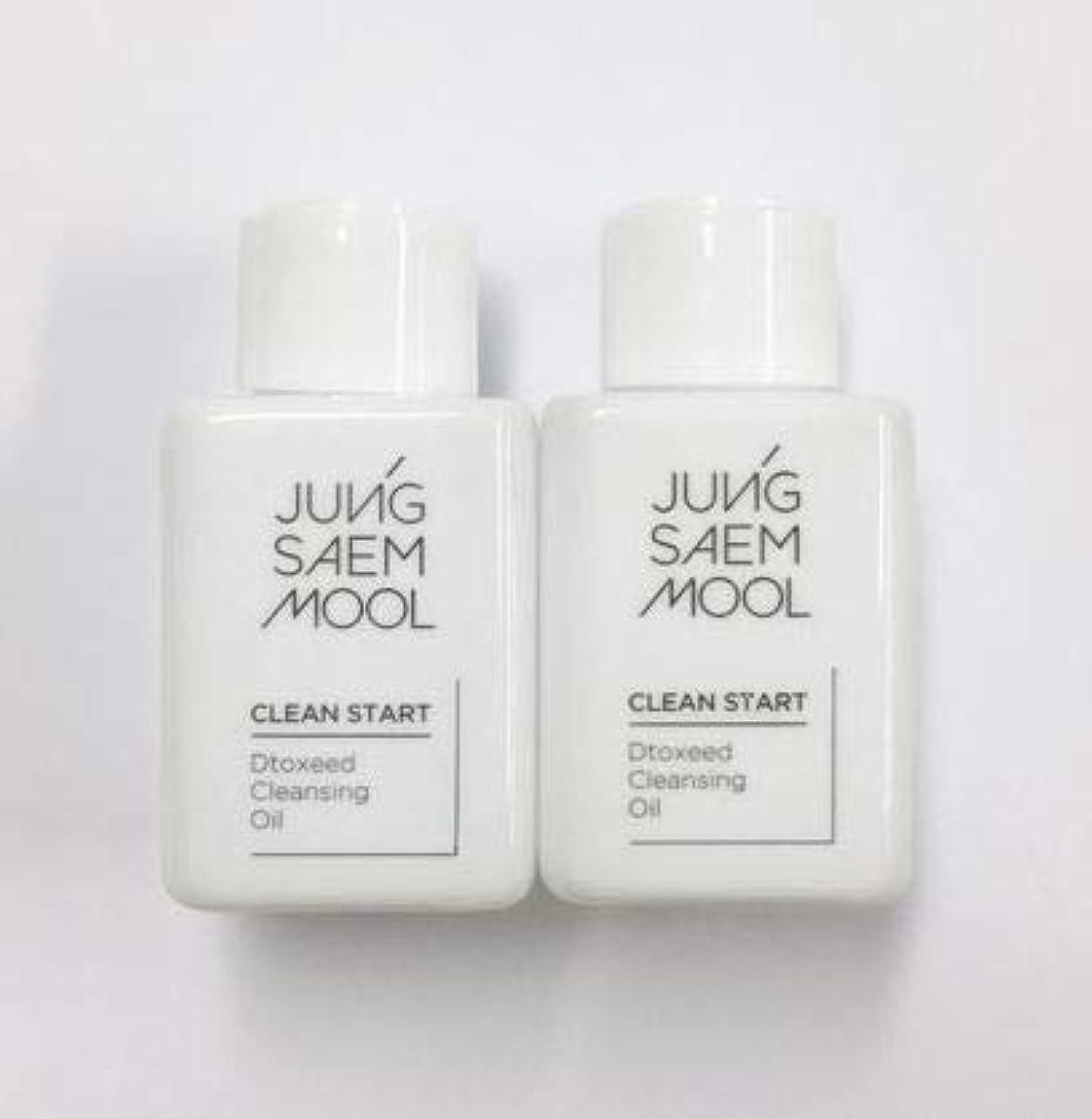 ゴミ典型的な信号JUNG SAEM MOOL Clean Start Dtoxeed Cleansing Oil_サンプル (30ml)*2ea [並行輸入品]