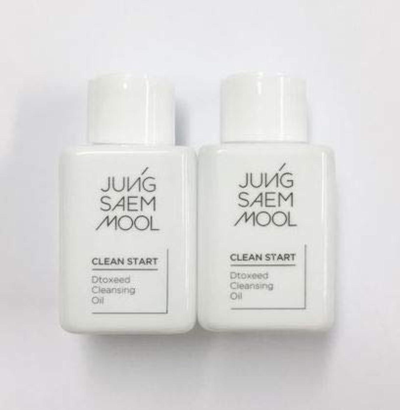 JUNG SAEM MOOL Clean Start Dtoxeed Cleansing Oil_サンプル (30ml)*2ea [並行輸入品]