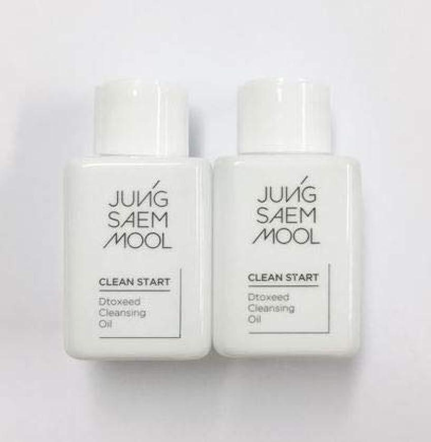 信じるマトリックス作り上げるJUNG SAEM MOOL Clean Start Dtoxeed Cleansing Oil_サンプル (30ml)*2ea [並行輸入品]